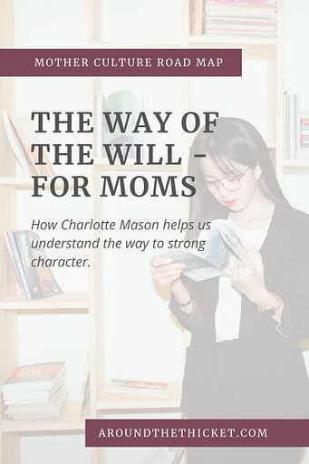 Charlotte Mason tells us that the aim of education is the formation of character. Understanding the will, and how to leverage it to do the right thing, is an essential part of that, and something that moms can use every day to grow.